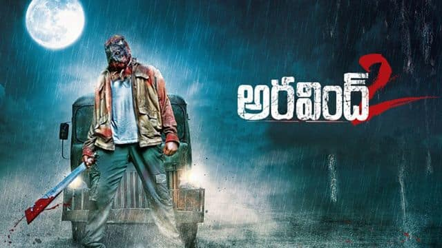 aravinda sametha full movierulz download