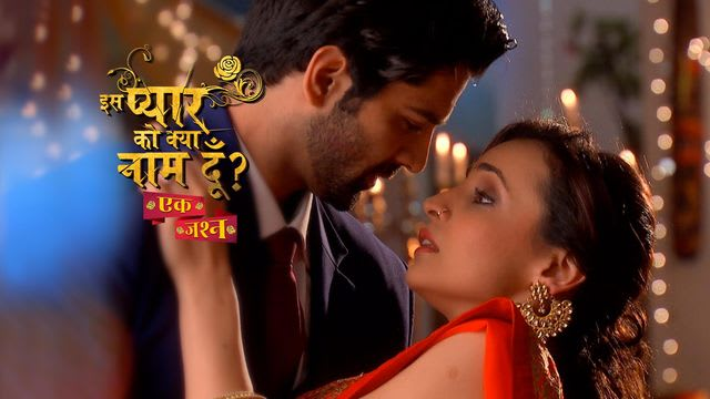 Watch Iss Pyar Ko Kya Naam Doon TV Serial Episode 8 - I Love You, Dammit!  Full Episode on Hotstar