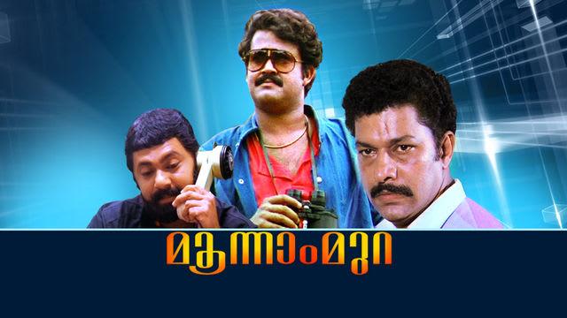 moonnam mura malayalam movie