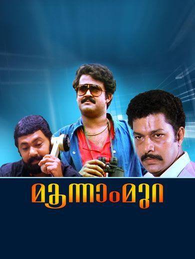 Watch Moonnam Mura Full Movie, Malayalam Action Movies in HD on Hotstar