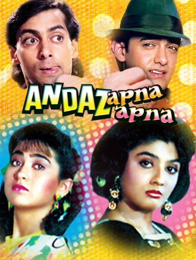 Watch Andaz Apna Apna Full Movie, Hindi Comedy Movies in HD