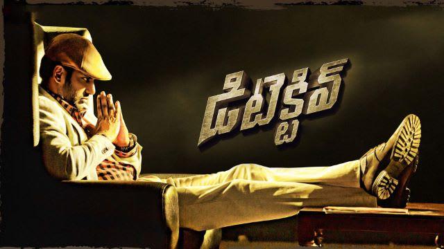 Watch Detective Full Movie, Telugu Thriller Movies in HD on Hotstar