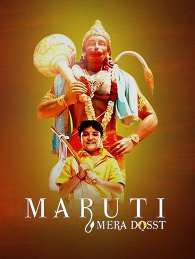 Watch Maruti Mera Dosst Full Movie, Hindi Kids Movies in HD