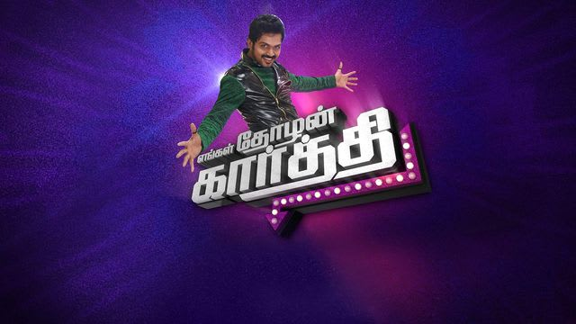 Watch Vijay Deepavali TV Serial Episode 6 - Karthik Sivakumar Visits! Full  Episode on Hotstar