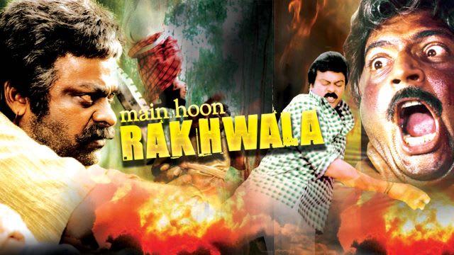 Main Hoon Rakhwala Full Movie Watch Main Hoon Rakhwala Film On Hotstar
