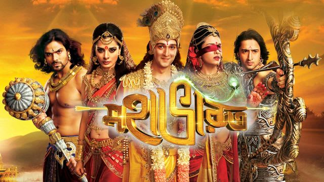 mahabharat bangla episode 10