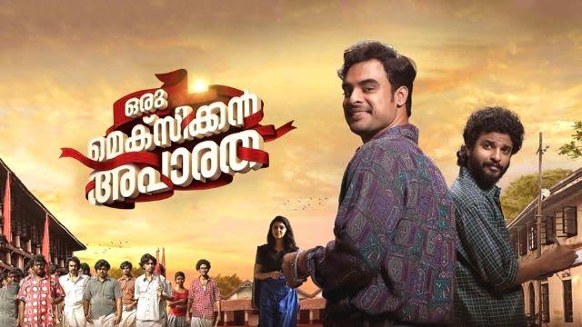 tor malayalam movies online watch free