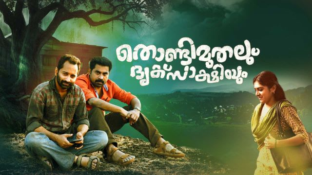 keralawap new malayalam full movies download 2018
