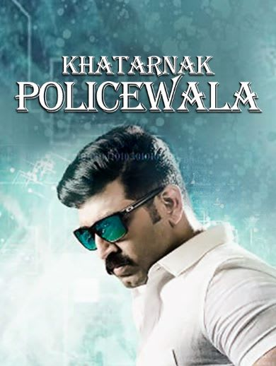 kuttram 23 tamil movie with english subtitles