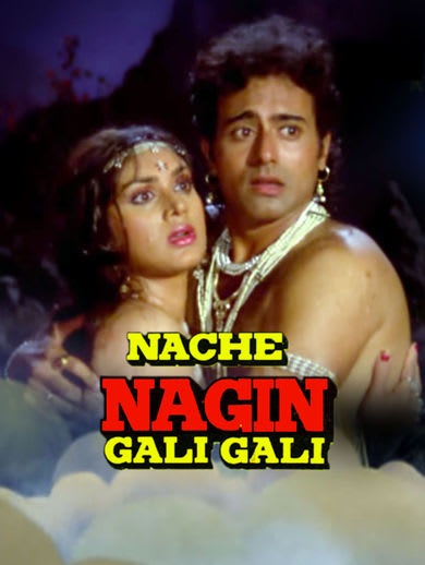 Watch Nache Nagin Gali Gali Full Movie, Hindi Drama Movies in HD on