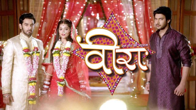 Ek Veer Ki Ardaas - Veera Serial Full Episodes, Watch Ek