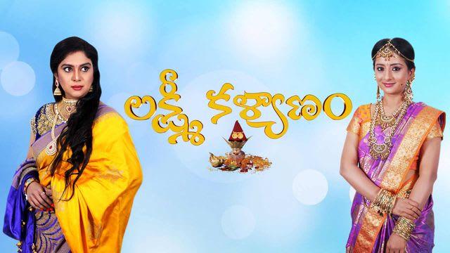 Lakshmi Kalyanam Serial Full Episodes, Watch Lakshmi Kalyanam TV