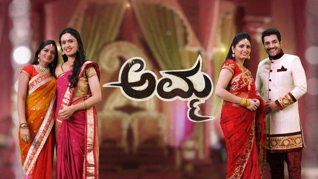 Amma Serial Full Episodes Watch Amma Tv Show Latest