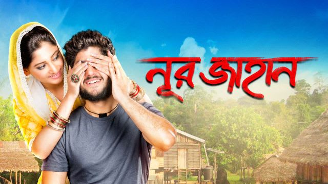 Noor Jahaan (2018) Bangla Full Movie Watch Online & Download