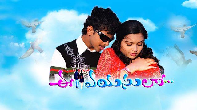 Watch Ee Vayasulo Full Movie, Telugu Drama Movies In Hd On Hotstar-6764