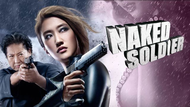 Jennifer Tse Stays Covered Up in New NAKED SOLDIER Poster