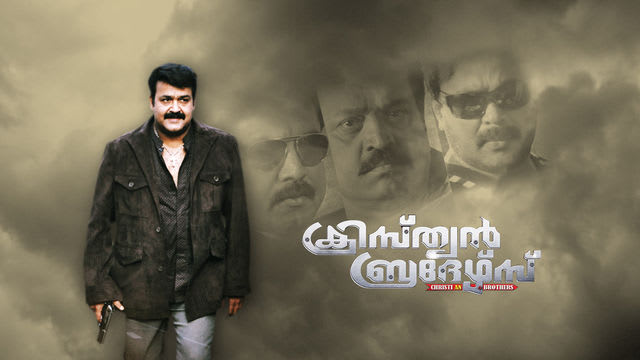 Watch Christian Brothers Full Movie, Malayalam Action Movies in HD on  Hotstar