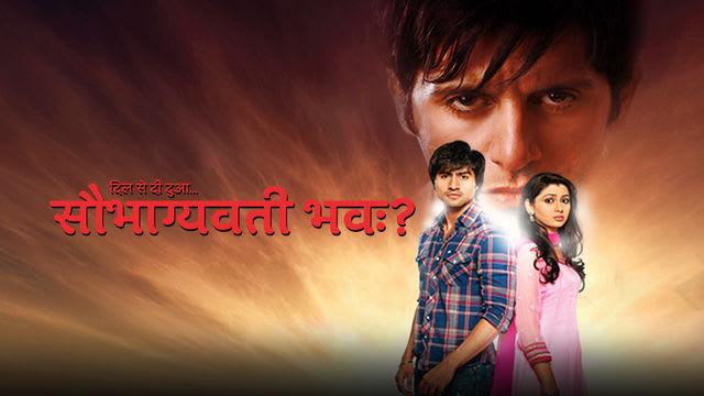 Dil Se Di Dua    Saubhagyavati Bhava Serial Full Episodes