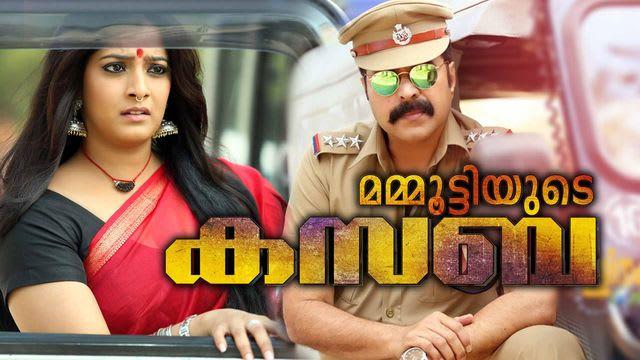 Image result for kasaba malayalam movie