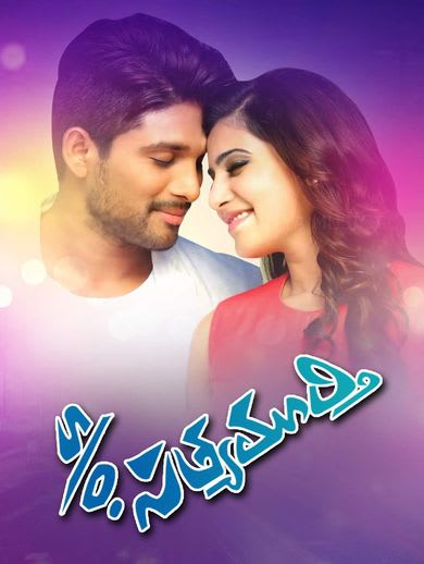 Watch S/o Satyamurthy Full Movie, Telugu Drama Movies in HD on Hotstar