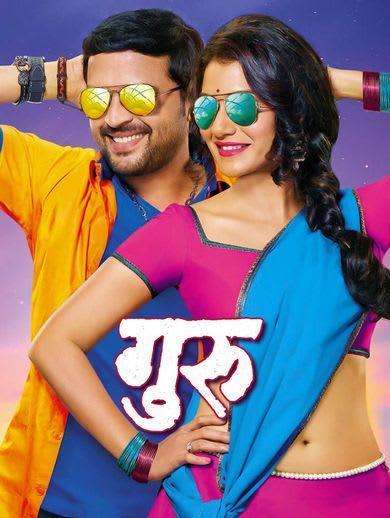 marathi movies download free hd