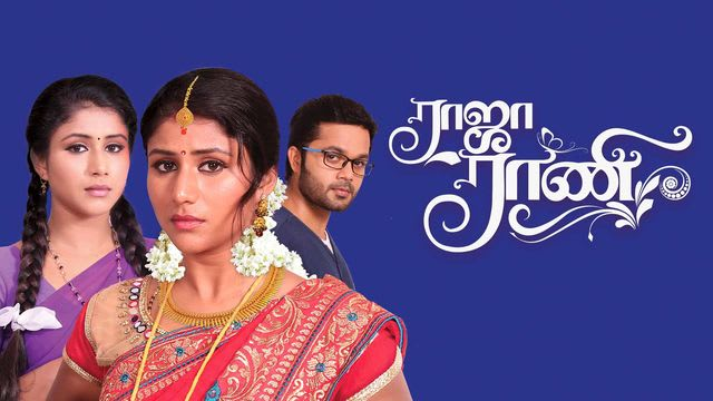 Raja Rani Serial Full Episodes, Watch Raja Rani TV Show ...