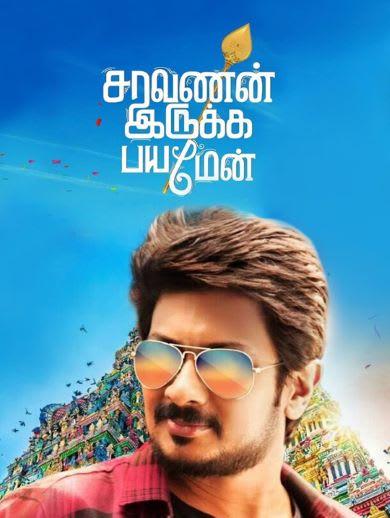Watch Saravanan Irukka Bayamaen Full Movie, Tamil Comedy