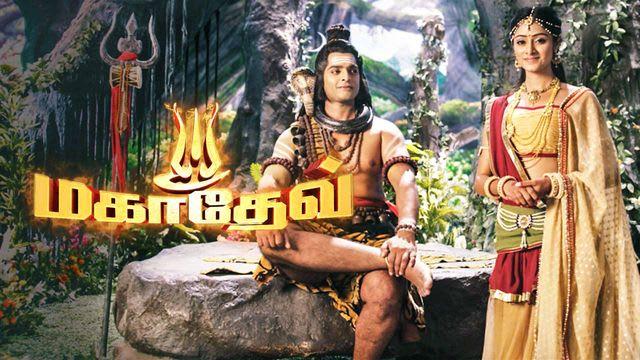 Mahadev Serial Full Episodes, Watch Mahadev TV Show Latest