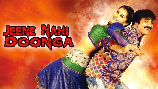 jeene nahi doonga 2013 full cast