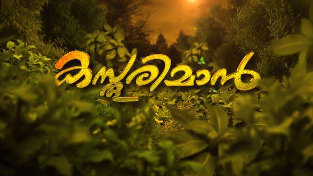 Kasthooriman Serial Full Episodes, Watch Kasthooriman TV