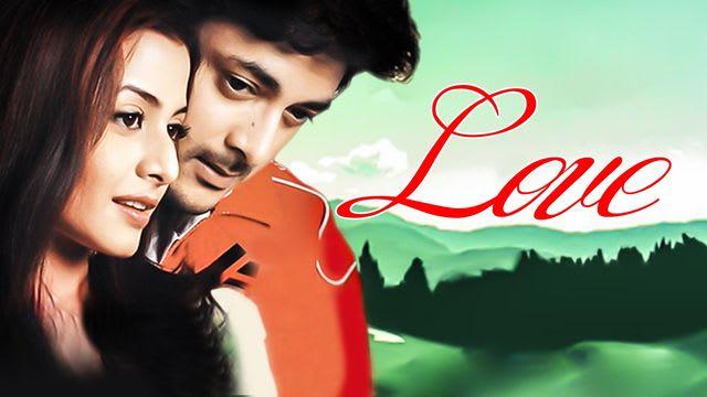 Love Full Movie, Watch Love Film on Hotstar