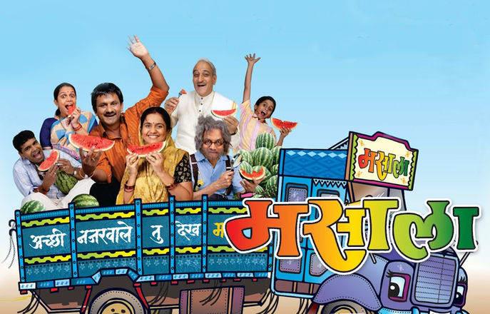 Watch Masala Full Movie, Marathi Comedy Movies in HD on Hotstar