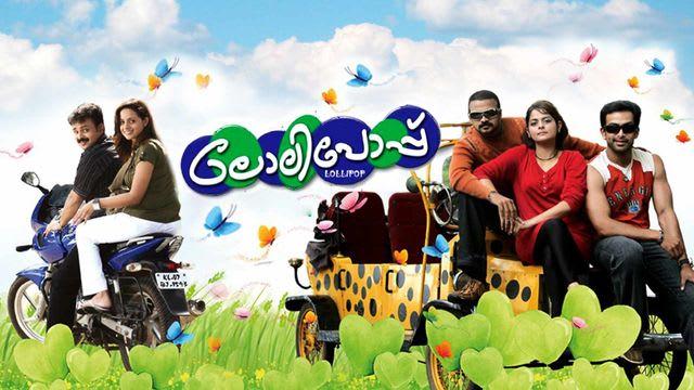 Kuttywap Lollipop Malayalam Movie Song Download