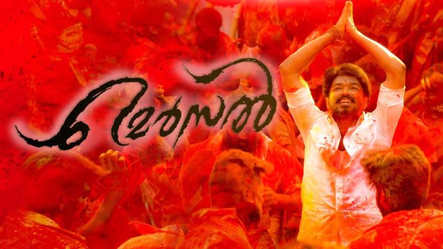 Mersal Full Movie, Watch Mersal Film on Hotstar