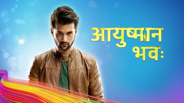 Ayushaman Bhava Serial Full Episodes, Watch Ayushaman Bhava