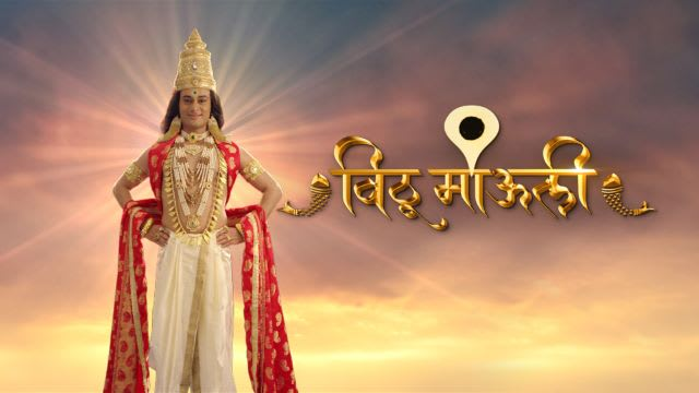 vithu mauli serial hd