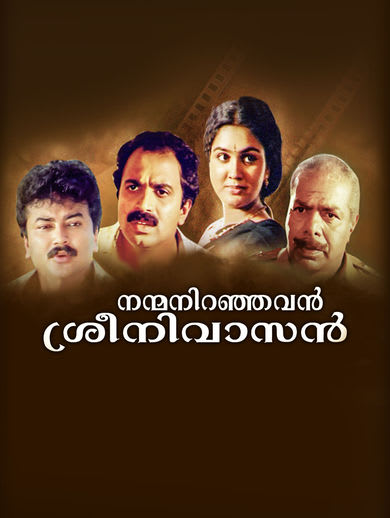 Watch Nanma Niranjavan Sreenivasan Full Movie, Malayalam Comedy Movies in  HD on Hotstar