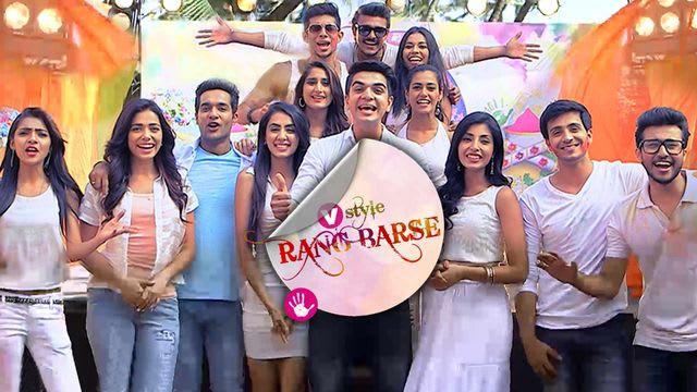 V Style Rang Barse Serial Full Episodes, Watch V Style Rang