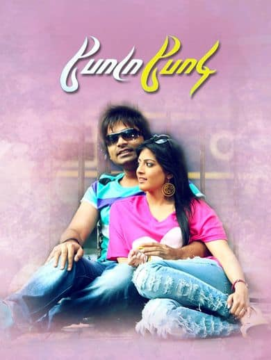 Watch Podaa Podi Full Movie, Tamil Romance Movies in HD on