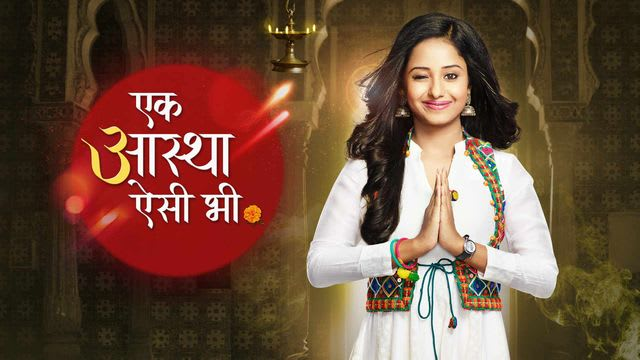 Ek Aastha Aisi Bhee Serial Full Episodes, Watch Ek Aastha