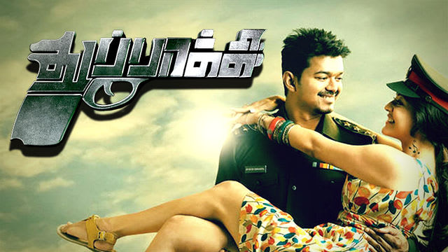 tamil thuppakki mp3 songs free download 2012