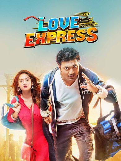 Love express movie video film
