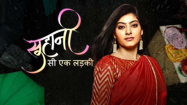 star utsav tv serials download