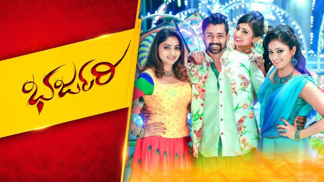 Watch Bharjari Full Movie, Kannada Action Movies in HD on Hotstar