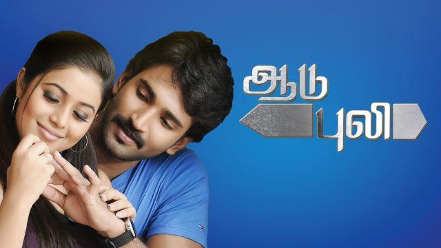 Aadu Puli Full Movie Watch Aadu Puli Film On Hotstar