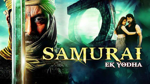 samurai 2002 full movie tamil