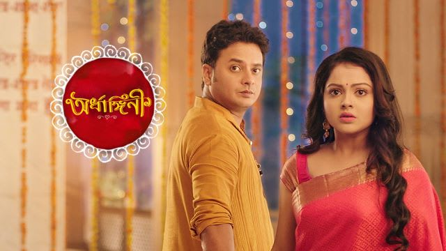 Ardhangini Serial Full Episodes, Watch Ardhangini TV Show