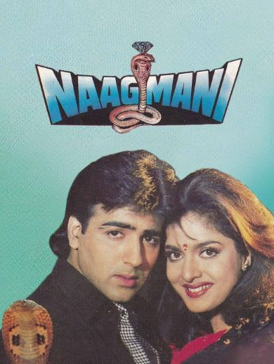 Watch Naagmani Full Movie, Hindi Thriller Movies in HD on