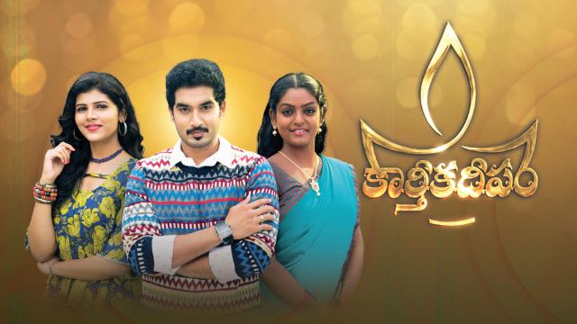 Karthika Deepam Serial Full Episodes, Watch Karthika Deepam