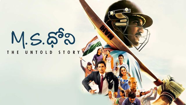 Watch MS Dhoni: The Untold Story Full Movie, Telugu Biopic Movies in HD on  Hotstar